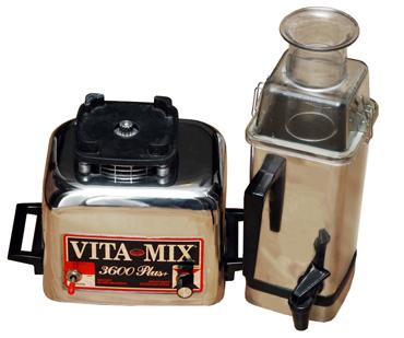 Vitamix-3600Plus
